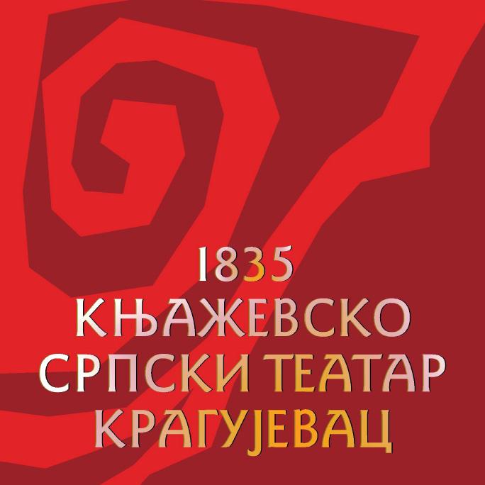 Flag-of-Theatre